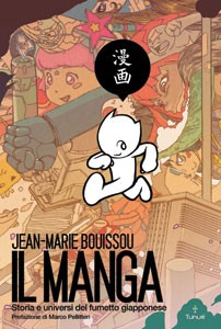 Il Manga Tunue