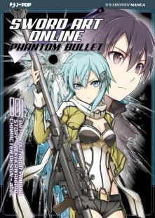 SWORD-ART-ONLINE-PHANTOM-BULLET-1