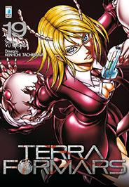 TerraFormars19