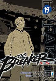 TheBreaker_NW19