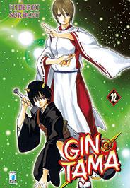 Gintama32