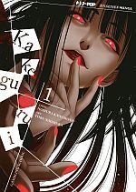 Kakegurui-edizione-3074893