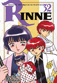 Rinne32