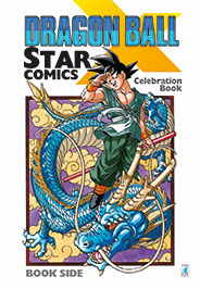 DragonBall_X_StarComics