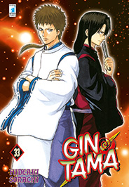 Gintama33