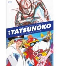 il-fantastico-mondo-tatsunoko