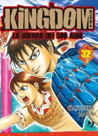 KINGDOM-32
