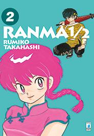 Ranma2