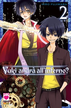 MYUKI002ISBN_0