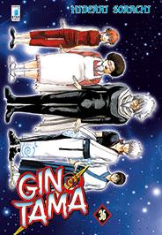 Gintama36