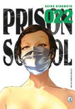 PrisonSchool22