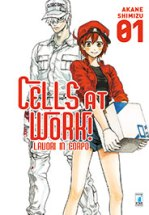 CellsAtWork1
