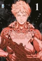 GenocidalOrgan1