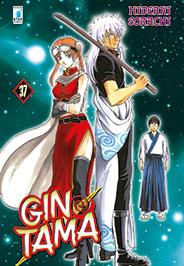 Gintama37