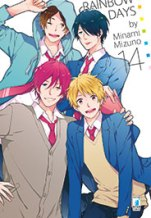 RainbowDays14