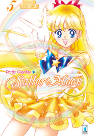 SailorMoon_NE5